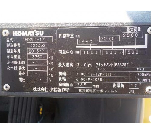Xe Nâng Cũ Komatsu 2.5 tấn FD25T-17 - 2013/9 - 705h