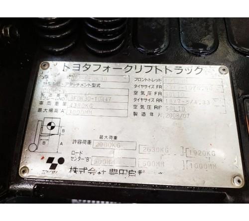 Xe nâng Toyota 3 tấn - Xe nâng cũ - 8FD30 - 2008 - Nhật Nhật Kiểm Đỏ