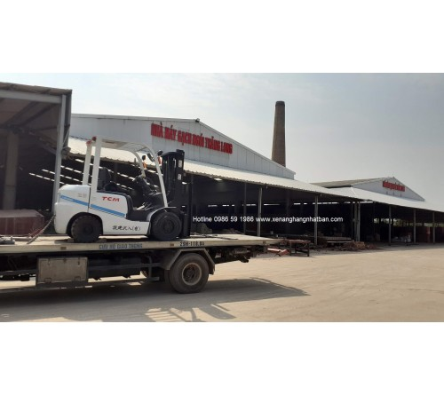 Xe nâng cũ 2.5 tấn gật gù đời cao TCM FD25T3 - Sản xuất Nhật Bản 2012 - 7600h - Động cơ TD27