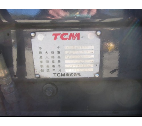 Xe nâng cũ 3.5 tấn - TCM FD35T3S - Sản xuất Nhật Bản 2008