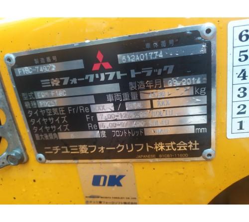 Xe nâng cũ 2.5 tấn chui công dịch giá - Nhật Nhật đời cao - Mitsubishi FD25T S4S 09/2014