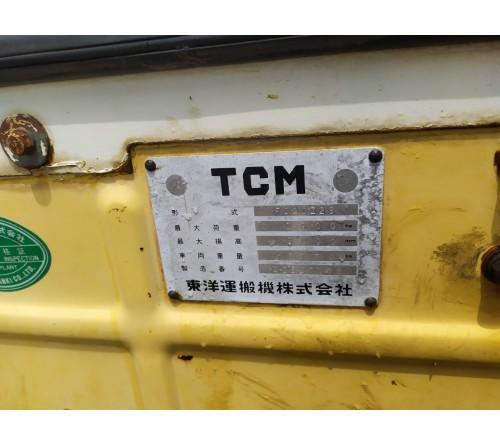 Xe nâng 2 tấn 3 mét dịch càng giá rẻ - Hãng TCM - Nhập Nhật T7 2019