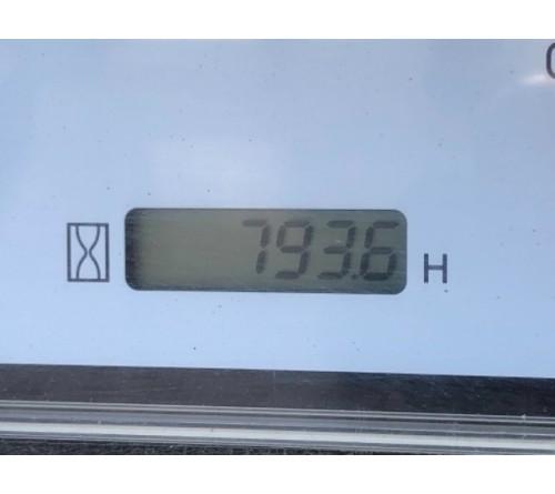 Xe nâng cũ đời cao 2.5 tấn dịch giá TCM - FHD25T3A QD32 - Sản xuất Nhật Bản T10/2014